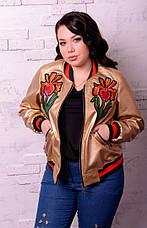 Стильная куртка больших размеров из экокожи Ирис золотой, фото 2
