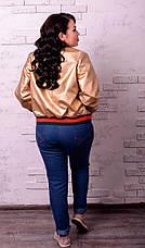 Стильная куртка больших размеров из экокожи Ирис золотой, фото 3