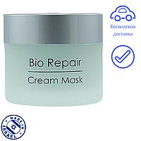 Питательная маска CREAM MASK Bio Repair Holy Land 250 мл