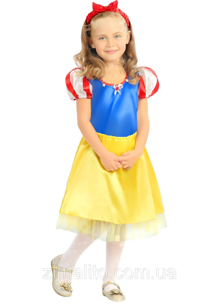 Белоснежка карнавальный костюм детский