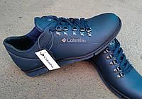 Мужские осенние кроссовки Colambia из натуральной кожи для активных людей