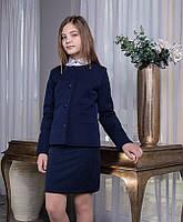Школьная форма на девочку: жакет Софи Размеры 128- 158 Цвет синий, черный