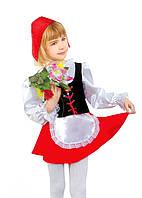 Красная шапочка карнавальный костюм детский
