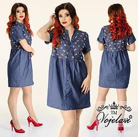 Платье штапельное с принтом и ппликацией 48+ арт 55396-92
