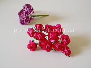 Троянди паперові 1,5 см малинові