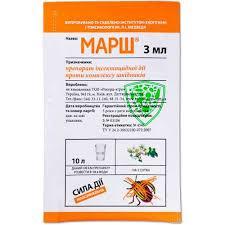 Марш інсектицид 3 мл Марш Рекорд Агро