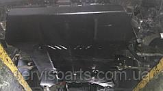 Защита двигателя BMW X3 2011- (БМВ Х3)