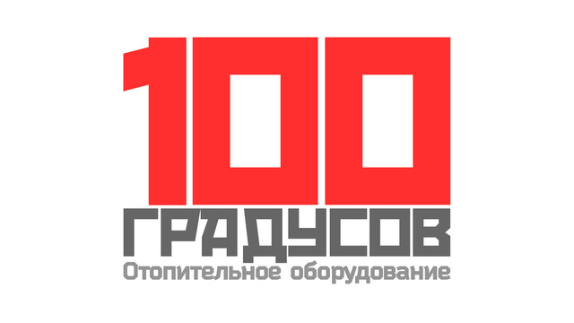 100 Градусов