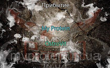 Поступление товара: My Protein, OstroVit.