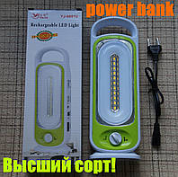 Фонарь 6881 U, 28SMD(white)+11SMD(yellow), power bank,высший сорт!