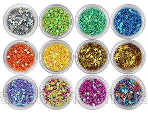 Блискітки зірочки 12 кольорів (коробка)