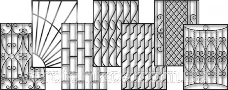 Решетки на окна, сварные и кованные