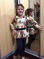 Костюм с баской для девочки Волна Цветочный Принт