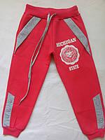 Спортивные штаны на Флисе  на девочку 32 размер