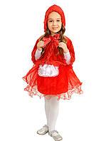 Красная Шапочка с капюшоном карнавальный костюм детский