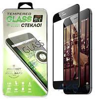 Защитное стекло Apple iPhone 6 Plus, iPhone 6S Plus|PowerPlant|Черный|На весь экран|