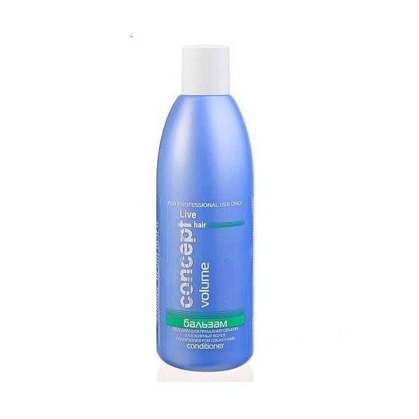 Бальзам для додання Об'єму для жирного волосся Concept conditioner for greasy hair 300 мл.