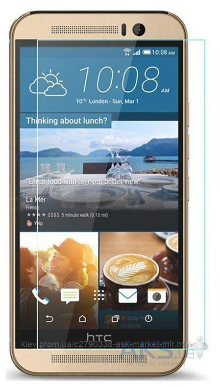 Защитное стекло HTC One M9 Plus|Tempered Glass