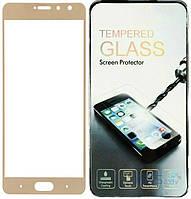 Защитное стекло Xiaomi Redmi Pro|BeCover|Золотой|На весь экран|