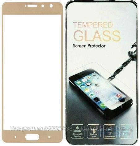 Защитное стекло Xiaomi Redmi Pro BeCover Золотой На весь экран, фото 2