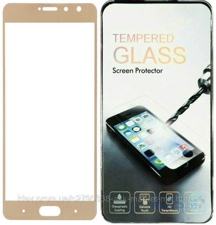 Защитное стекло Xiaomi Redmi Pro|BeCover|Золотой|На весь экран