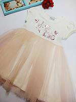 Платье пачка молочное с розовым