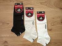 Носки мужские Athletick sports (adidas) Турция  до косточки опт