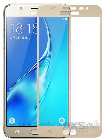 Защитное стекло Samsung G570 Galaxy J5 Prime|Tempered Glass|Золотой, фото 2