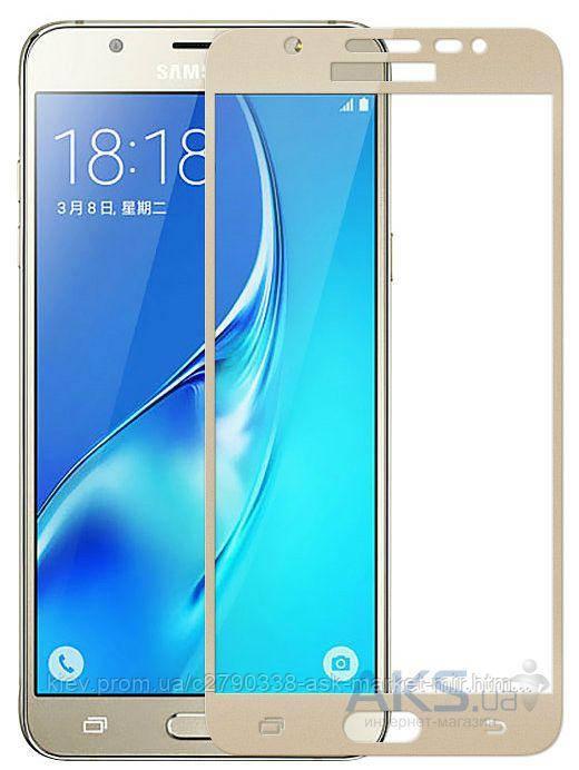 Защитное стекло Samsung G570 Galaxy J5 Prime|Tempered Glass|Золотой
