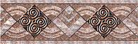 Керамическая плитка фриз пол ETRUSCAN