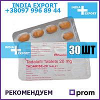 Сиалис   TADARISE 20 мг   Тадалафил   30 таб  - возбудитель мужской cialis