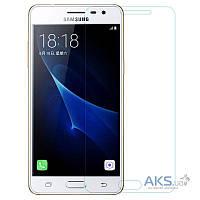 Защитное стекло Samsung J310 Galaxy J3 Pro|Tempered Glass|Углы закругленные|