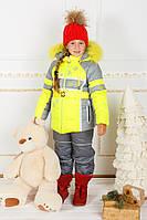 Детский зимний комплект для девочки Fashion новинки 2016 года