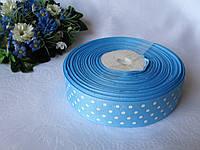 Репсовая лента в горох на метраж. Цвет голубой.  Ширина 2.5 см