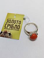 Золотое кольцо, бриллианты, кораллы. Арт.106829 Размер 17