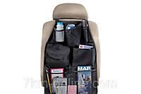Органайзер для автомобиля Auto Seat Organizer, фото 1