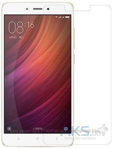 Защитное стекло Xiaomi Redmi Note 4X|Tempered Glass|Углы закругленные, фото 2