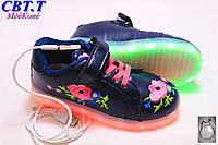 Детские слипоны, с 27-32 размер, 6 пар, подошва светится, USB-зарядка в комплекте