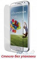 Защитное стекло Samsung i9300, i9300i Galaxy S3|Tempered Glass|Углы закругленные