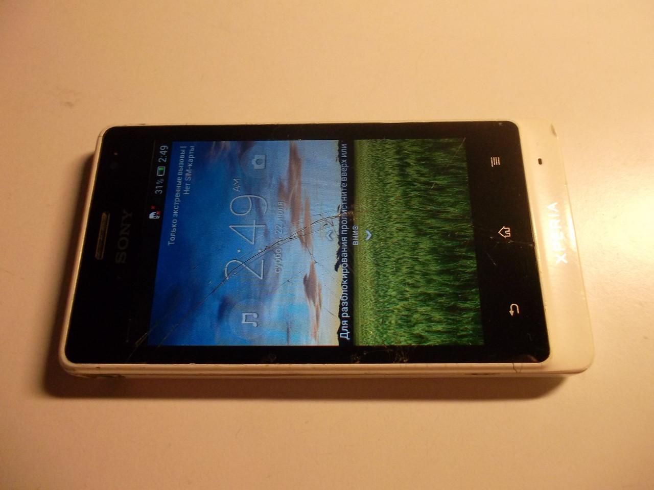 Мобильный телефон  Sony ST27i  №3226
