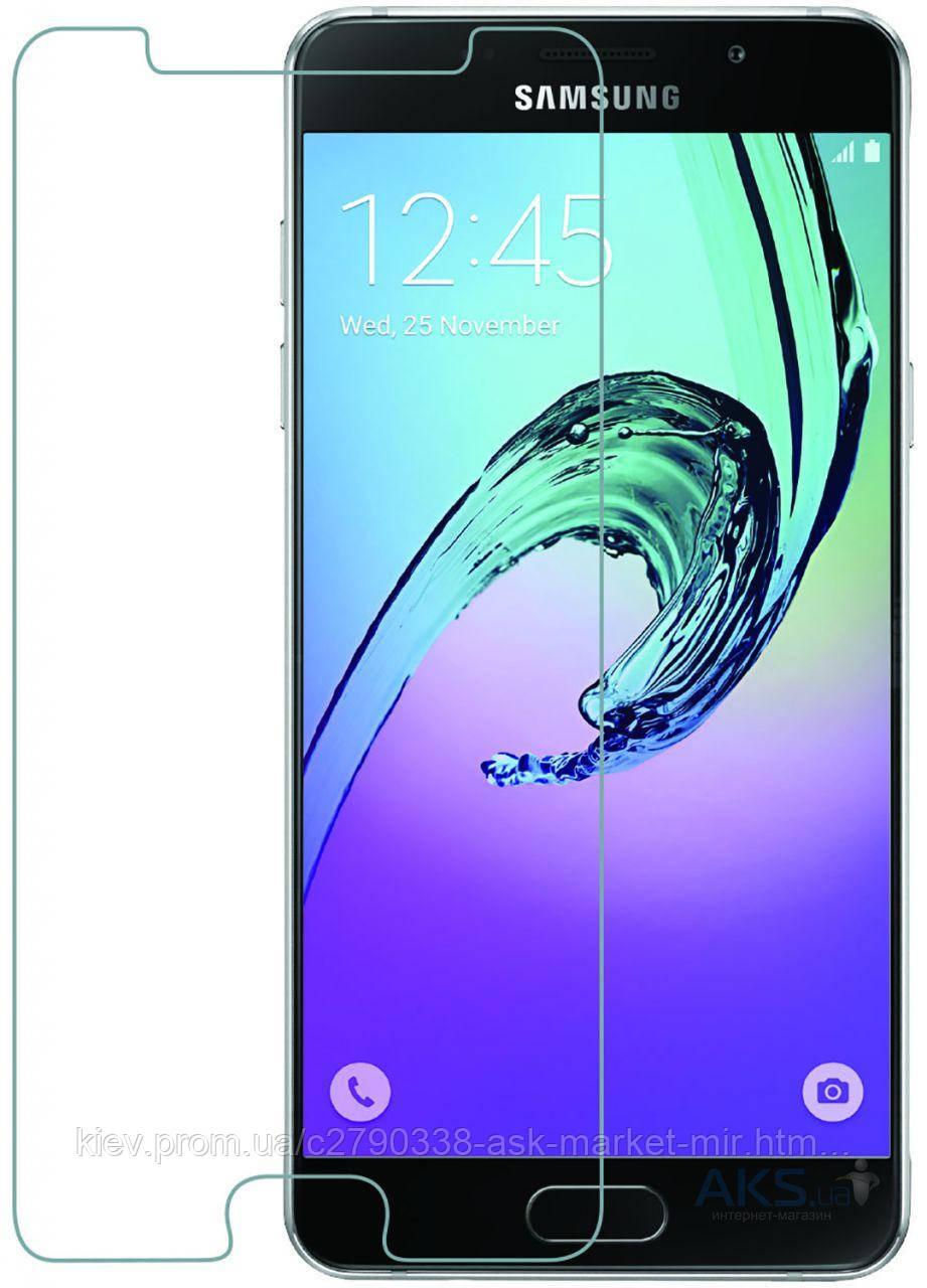 Защитное стекло Samsung J510 Galaxy J5 2016|Tempered Glass