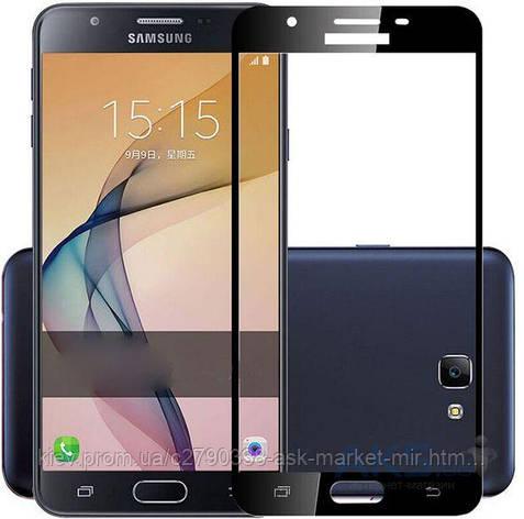 Защитное стекло Samsung G610 Galaxy J7 Prime|Tempered Glass|Черный|На весь экран, фото 2