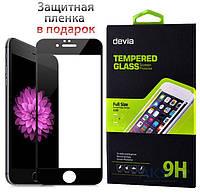 Защитное стекло Apple iPhone 6, iPhone 6S|Devia|Черный|На весь экран|(+ пленка на заднюю панель)