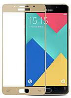 Защитное стекло Samsung A310 Galaxy A3 2016|Tempered Glass|Золотой|На весь экран|
