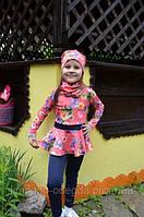 Костюм с баской для девочки Волна Корраловые цветы