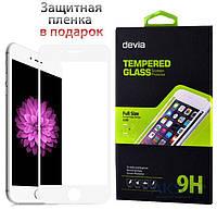 Защитное стекло Apple iPhone 6, iPhone 6S|Devia|Белый|На весь экран|(+ пленка на заднюю панель)