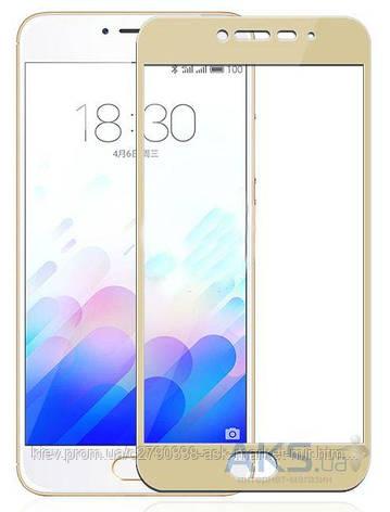 Защитное стекло Meizu M3 Note|Tempered Glass|Золотой|На весь экран, фото 2