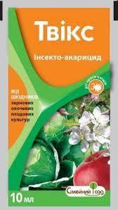 Твікс інсектицид 10 мл Твікс Сімейний Сад, фото 2