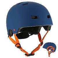 Шлем для роликов, скейтборда, самоката, велосипеда Oxelo MF 7
