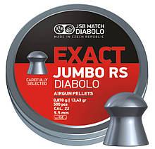 Пули для пневматики Diabolo EXACT  JUMBO RS 5,52  0,87 гр  500 шт